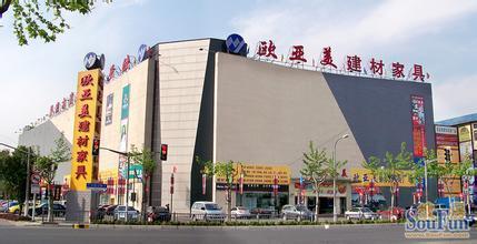 上海舒耐特沙发(欧亚美嘉定沪宜公路店)图片