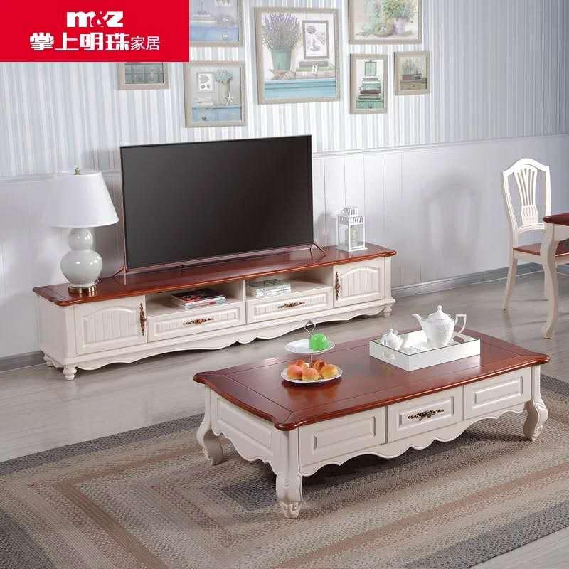 掌上明珠家居 新款地中海茶几电视柜 美式茶几风格电视柜客图片